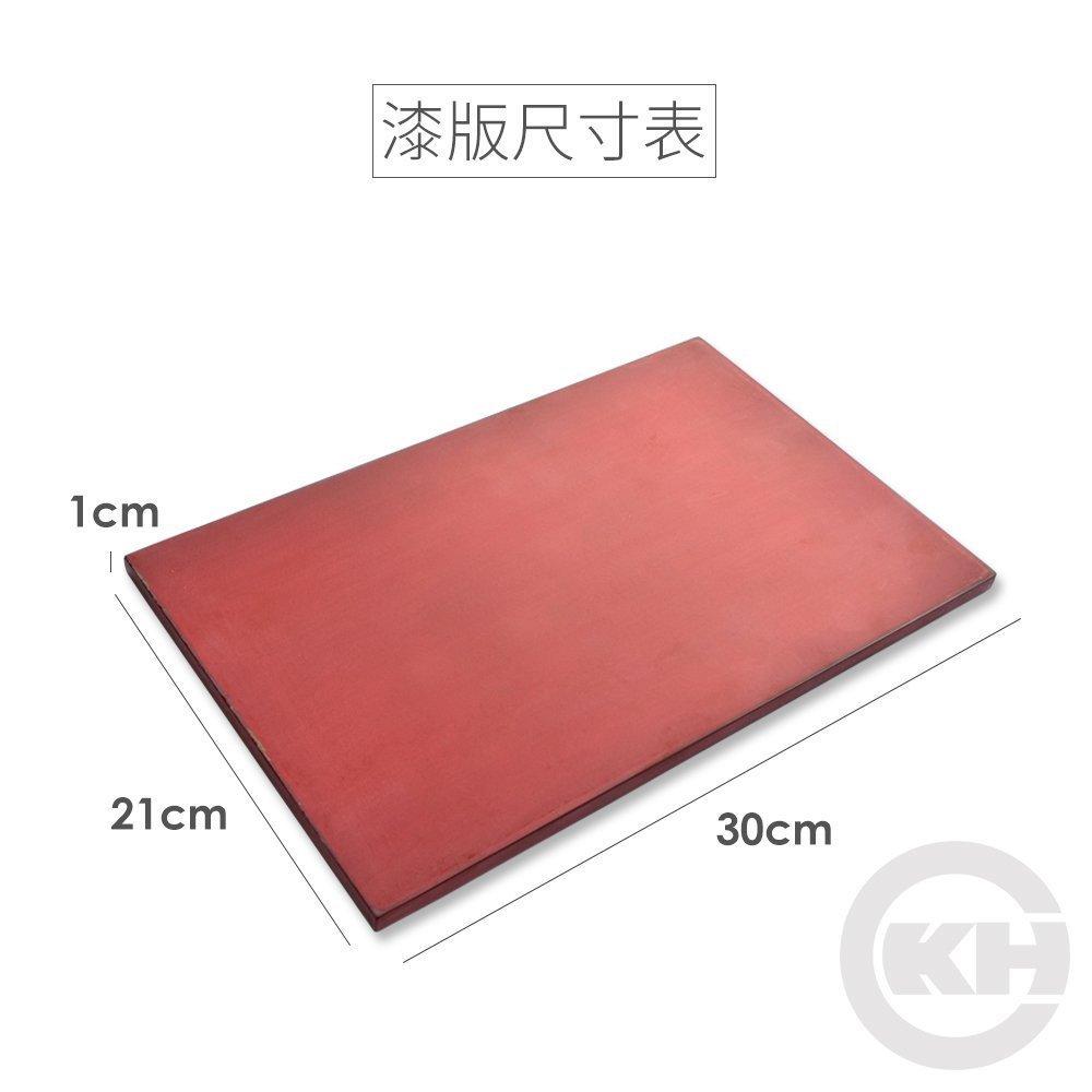 02中塗漆板21x30cm