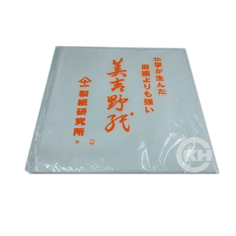 02日本美吉野紙 油漆過濾紙 20英吋x20英吋(10張入)