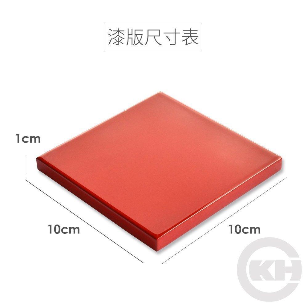 02面漆漆板10x10cm