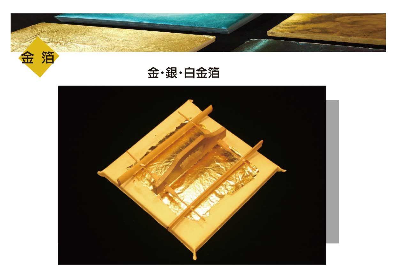 02 純金箔4号(94.43%)109MM100片