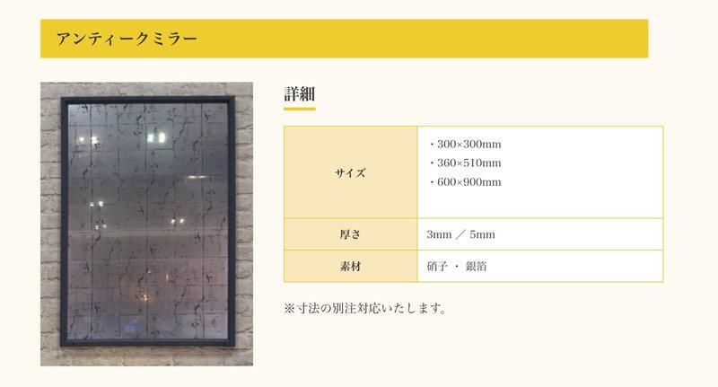 03-銀箔127MM