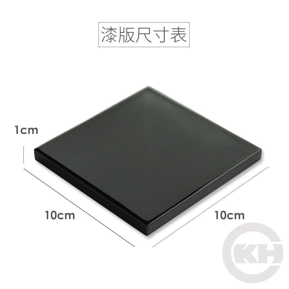 04面漆漆板10x10cm