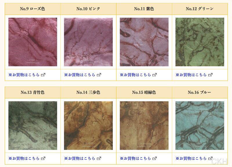 04-虹彩箔109MM