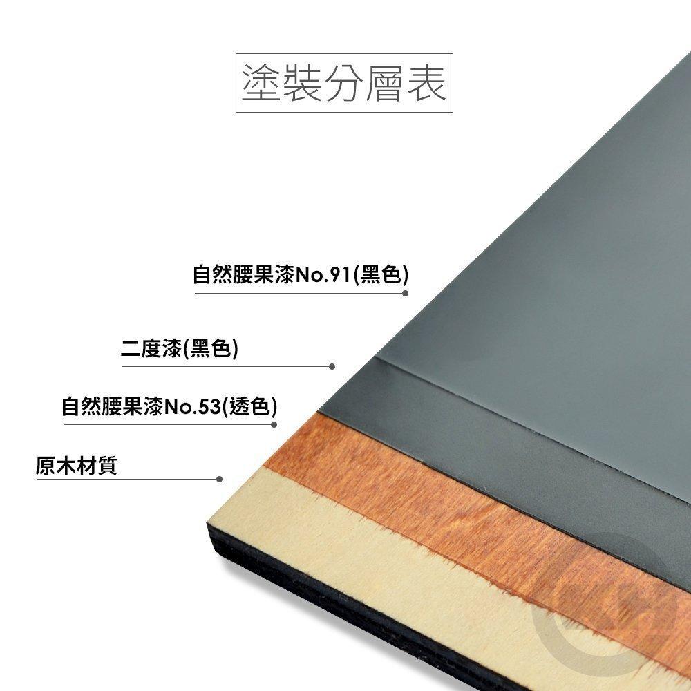 05面漆漆板10x10cm