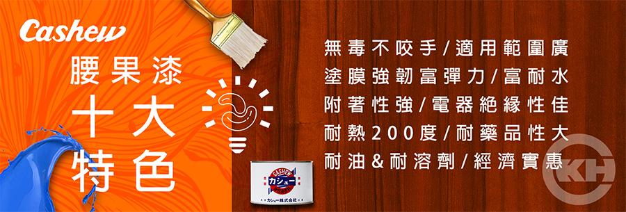 webanner900x305